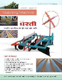 Plastic Film Mulching Machine