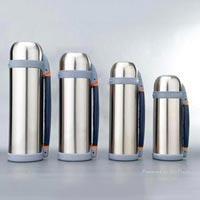 Steel Series Safari Vacuum Flask