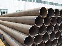 Used Mild Steel Pipes