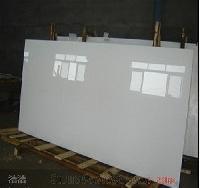 Nano White Granite Slabs