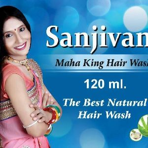 Sanjivani Maha King Hair Wash