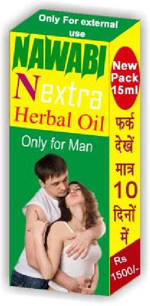 Herbal Treatment For Sexual Weakness