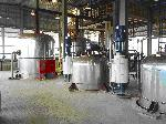 Edible Oil Refinery - Plant & Equipment