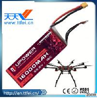 Upower Uav Airplane 3.7v Rc Helicopter Battery 120 Mah With High Disch
