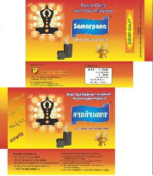 Dhoop in Tamil Nadu - Manufacturers and Suppliers India