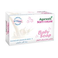 Baby Moisturising Soap