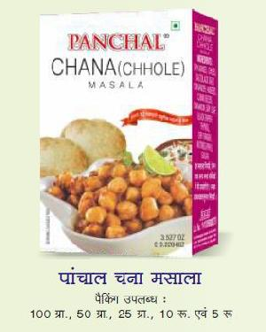 Chana Cholle Masala