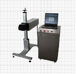 Industrial Smart Laser Printer