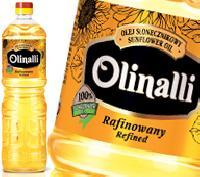 Refined Sunflower Cooking Oil ( Ukrainian Brand )