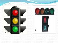 Traffic Control Devices