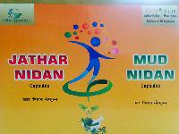 Jathar & Mud Nidan Weight Loss Ayurvedic Medicines