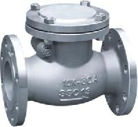steel flanged end lift check valve