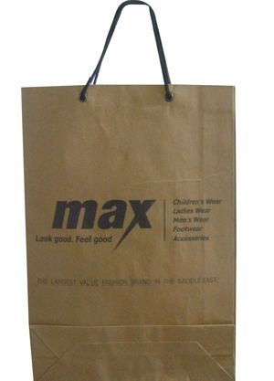 official site reasonable price more photos Customised Printed Paper Bags Manufacturer in Delhi India by ...