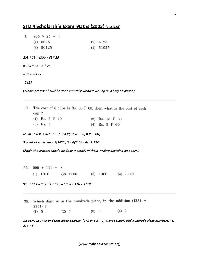 School Question Paper Printing Services
