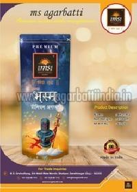 Bhasma Zipper Incense Sticks