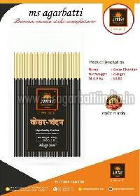 250gm Kesar Chandan Scented Incense Sticks
