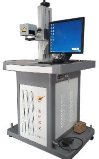PRECILASER Fiber Laser Marking Machine