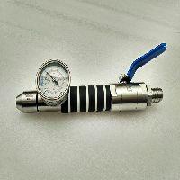 6.3mm Jet Nozzle