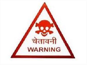 Danger Board - Manufacturers, Suppliers & Exporters in India