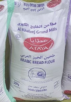 Arabic Bread Flour