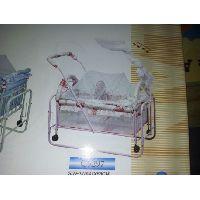 Mosquito Net Baby Cradle