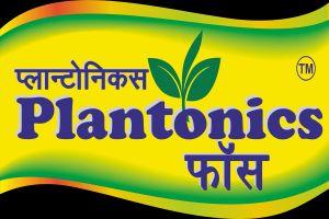 Plantonics Phos