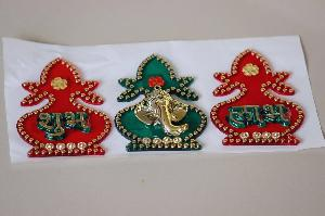 Shubh Labh Wall Hangings