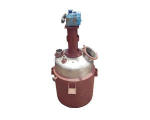 Used or New Reactor Vessel