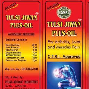 Tulsi Jiwan Plus Massage Oil