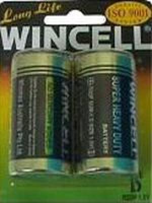Alkaline Batteries Size D