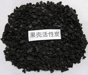1.commodity:nut shell activated carbon 2.Advantages :abrasion resistance, high strength, easy regene