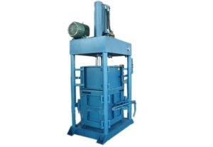 Four Door Opening Clothes Baler