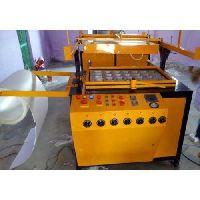 Fully Automatic Thermocol Dona Making Machine