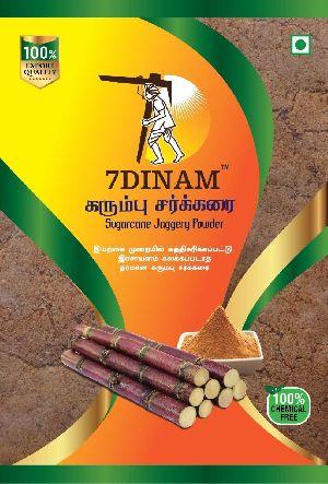 500gm Sugarcane Jaggery Powder