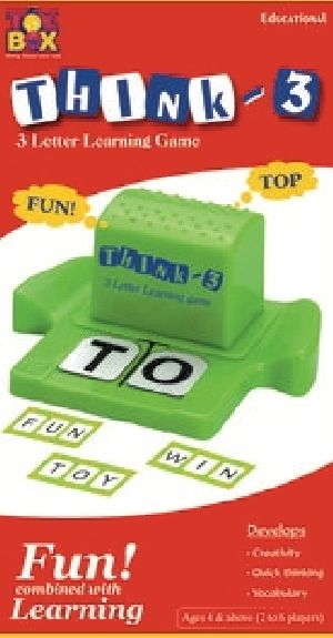 Word Building Game