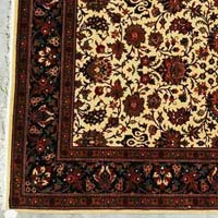 Hand Knotted Carpets - 06