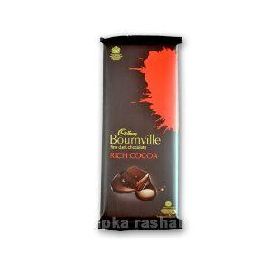 Rich Cocoa Dark Chocolate