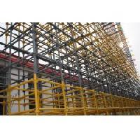 steel scaffoldings