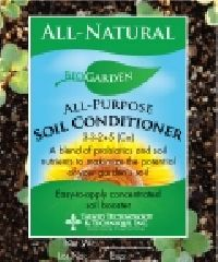 Biogarden Soil Conditioner