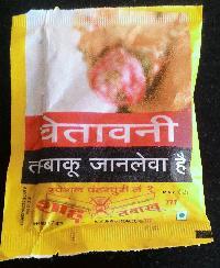 UNMFG Shahu Tobacco