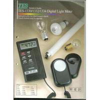 Lux Meter, Light Meter, Illumination Meter