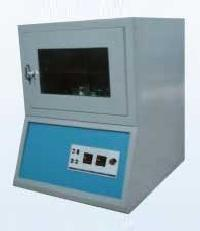Refrigerated Programmable Model