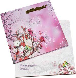 Wedding cards-1