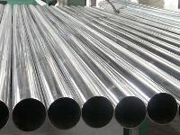 Mild Steel PipesRA
