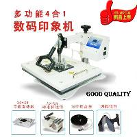 Mouse Pad Press Machine