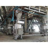 Ash Slurry Disposal System in West Bengal - Manufacturers