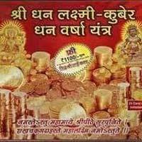 Shree Kuber Dhanvarsha Yantra