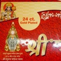 Shri Hanuman Chalisa Kavach