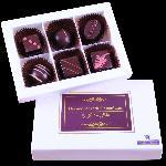 Decadent Dark Chocolate (6-pieces)