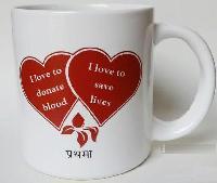 Alexander Promotional Coffee Mug